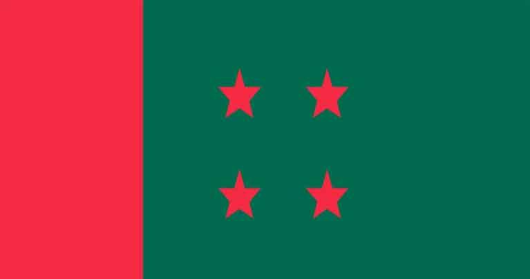 মঙ্গলবার সারাদেশে 'সম্প্রীতি সমাবেশ ও শান্তি শোভাযাত্রা' করবে আ.লীগ